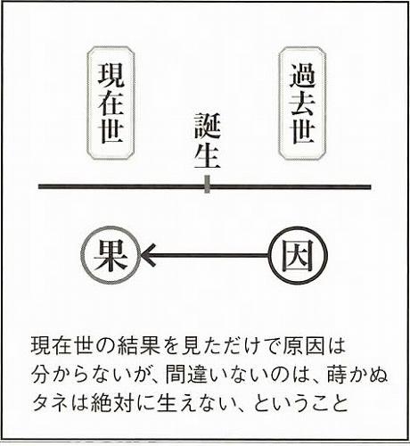 EPSON001.jpg-1.jpg