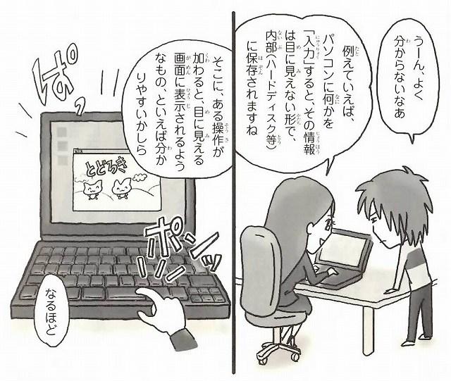 EPSON011.jpg-2.jpg