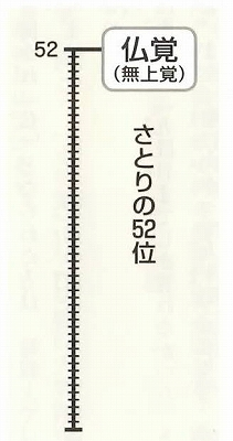 EPSON025.jpg-2.jpg