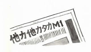 EPSON027.jpg-1.jpg