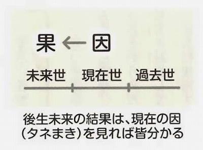 EPSON121.jpg-1.jpg