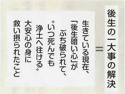 EPSON004.jpg-1.jpg