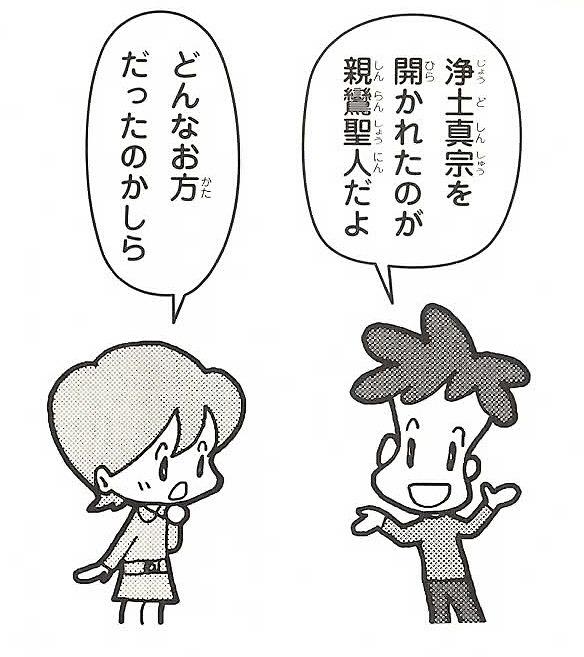 EPSON014.jpg-1.jpg