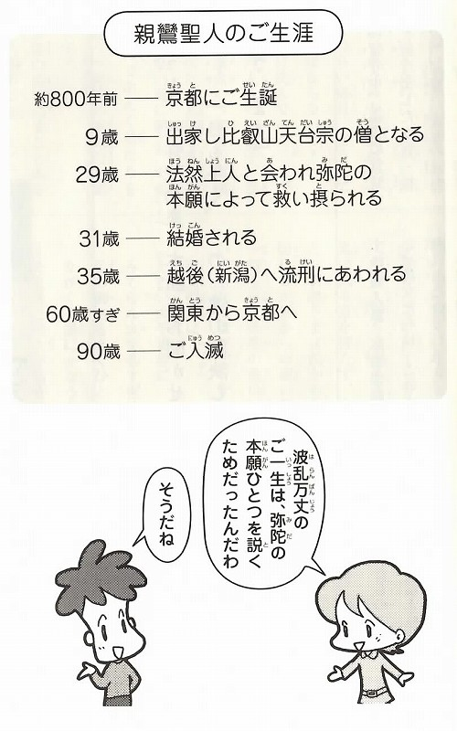 EPSON016.jpg-1.jpg