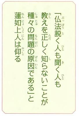 EPSON019.jpg-1.jpg