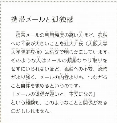 EPSON107.jpg1.jpg
